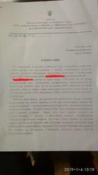 Голова райради на Львівщині просить не відсторонювати від роботи лікаря, якого звинувачують у смерті 12-річної дитини