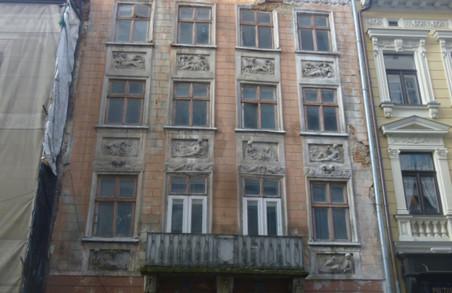 Історичну кам'яницю в центрі Львова виставили на продаж