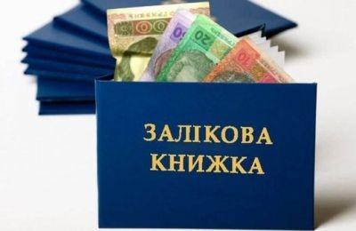 Троє викладачів львівського вишу, які назбирали хабарів на 170 тисяч гривень, уникнули відповідальності