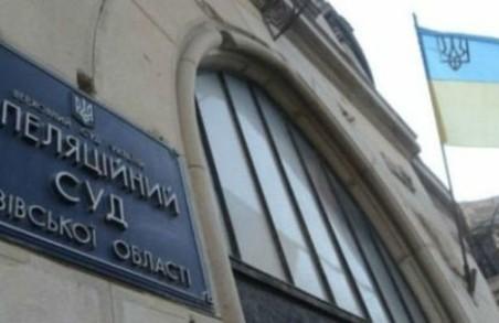 Росіянина, колишнього бійця ПС, який здійснив напад на підприємця, звільнили від відповідальності