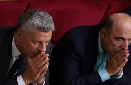 Кум Путіна посварив Бойка з Рабіновичем