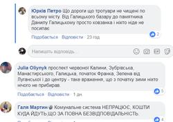 У львів'ян вривається терпець через безлад у місті