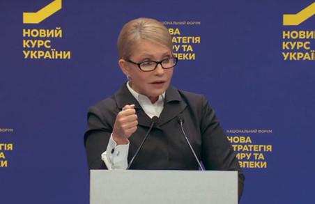 Рука Кремля дісталася до Тимошенко: у зраді її звинувачують колишні генерали СБУ на телеканалі Порошенка