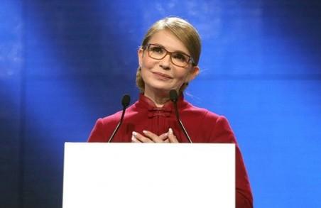 Друга пішла:Тимошенко офіційно висунулася в Президенти
