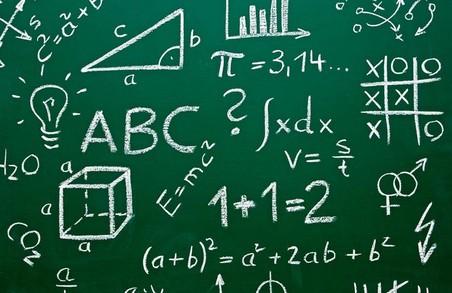 З 2021 стане обов'язковим ЗНО з математики