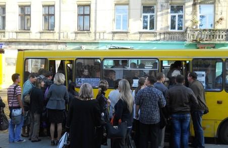 З лютого за проїзд у маршрутках львів'янам доведеться платити 7 гривень