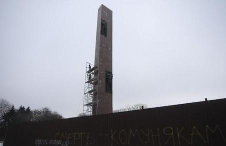 У Львові зносять стелу Монументу слави