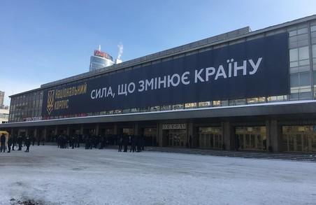 Нація будується нині - в Києві відкрився з'їзд Національного корпусу