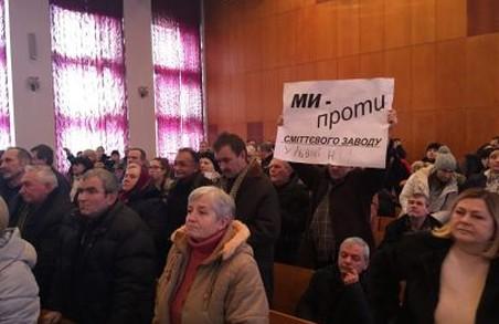 «Ми проти!», - мешканці району, де хочуть будувати сміттєпереробний завод, зірвали слухання