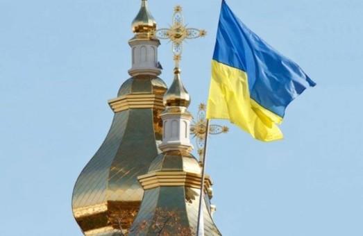 Ще три парафії на Львівщині перейшли до Помісної церкви України