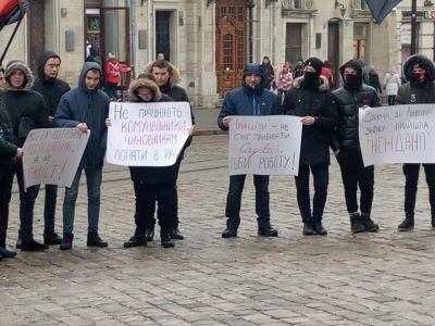 «Місту потрібен господарник, а не популіст», - львів'яни вийшли на протест через бездіяльність комунальних служб