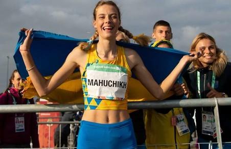 Українська легкоатлетка Магучіх встановила новий рекорд Європи зі стрибків у висоту