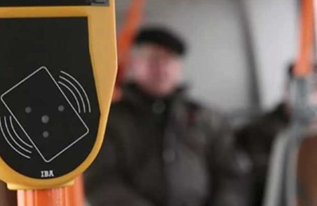У Львові діятимуть нові види оплати за проїзд у електротранспорті