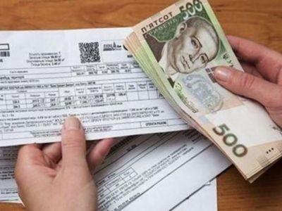 На Львівщині двох людей судитимуть за фальшиві декларації для отримання субсидій