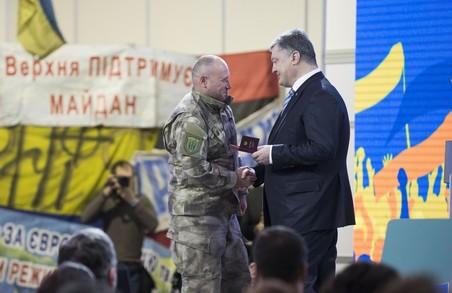 Ярош на форумі Порошенка підтримав Кошулинського