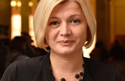 Ірину Геращенко попросили вирішити проблему з сусідами... у Львові. Затопили, бачте...