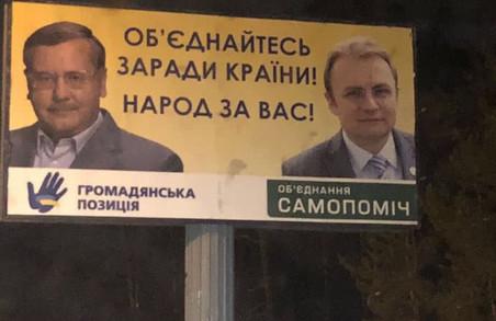 Садовий і Гриценко проведуть дебати