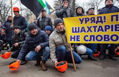 Шахтарі Львівщини пригрозили Синютці «радикальними діями»