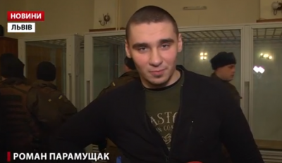 Активіста ОУН та воїна АТОзвільнили від звинувачень у тероризмі у Львівському апеляційному суді