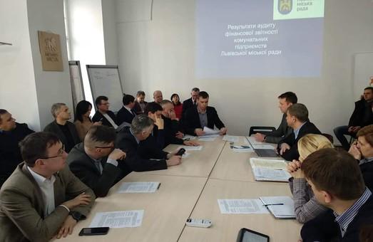 У Львові комунальні підприємства визнали збитковими