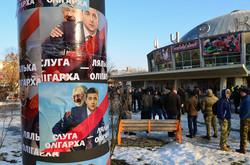 Активісти розклеїли листівки