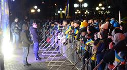 Мітинг зібрав близько 4 тис осіб