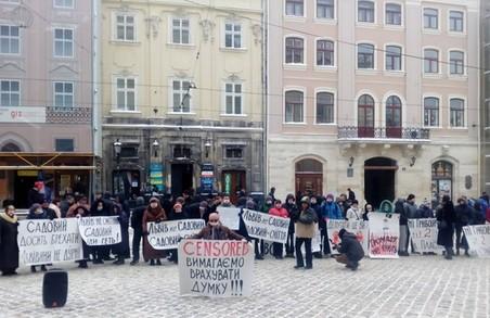 У Львові далі протестують проти сміттєпереробного заводу на Пластовій