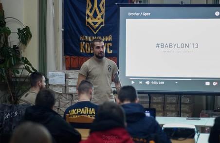 Учасник Широкинської операції друг «Складний»: «Націоналізм у нас в душі проявлявся ще з дитинства».