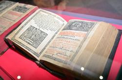 У музеї показали також інші стародруки