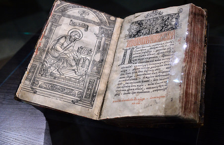 У музеї Пінзеля показали першу друковану книгу України (ФОТО)
