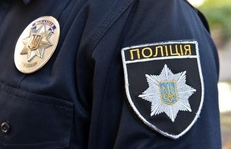 У львівського підприємця вилучили партію наркотиків