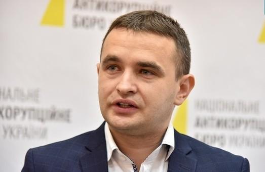 У львівському офісі НАБУ розповіли про виконану роботу