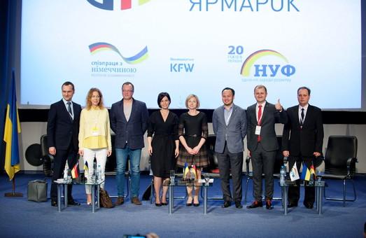 Третій Фінансовий Ярмарок для МСБ: новий крок до покращення інвестиційного клімату в Україні