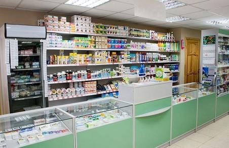 На Львівщині можуть створити мережу комунальних аптек