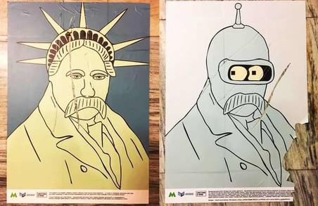 У Львові націоналісти досягли скасування виставки лівих, на якій Тарас Шевченко зображений в образі клоуна