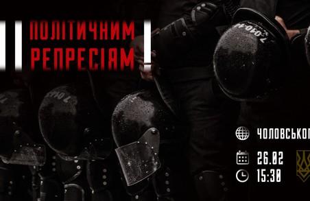 Завтра відбудеться суд у справі Миколи «Макара» Зінкевича