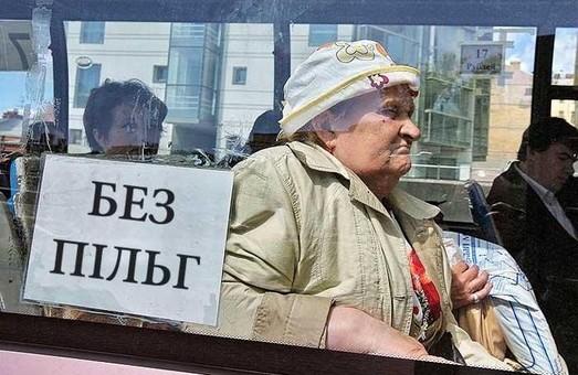 У Львові пенсіонерам пропонують обмежити право на безоплатний проїзд