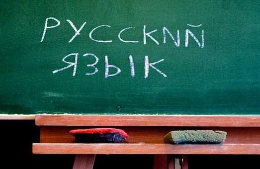 У львівських російських школах запровадили україномовні класи.