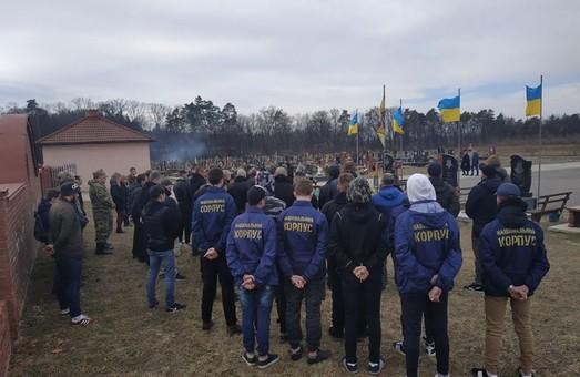 В Червонограді відкрили меморіальну душку загиблому в АТО снайперу