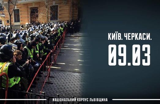 Національний Корпус жорстко відповів Порошенку через розкрадання оборонного бюджету: затримано видних активістів партії