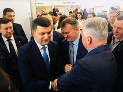 1 мільярд для фермерів: Гройсман заявив у Львові про підтримку малих і середніх агрогосподарств