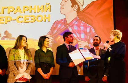 Кращі підприємці Львівщини в галузі тваринництва: список