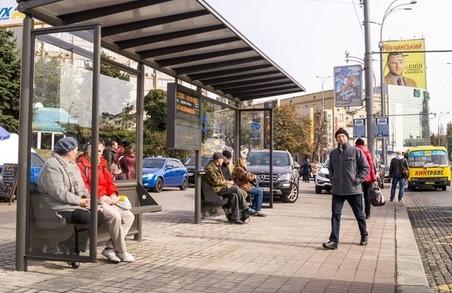 У Львові встановлять зупинок на 1553000 гривень