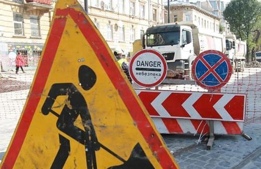 Які дороги у Львові відремонтують у 2019?