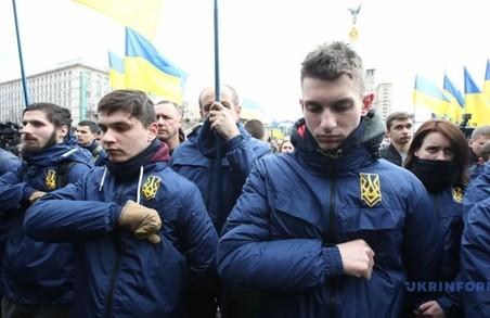 Національний Корпус у Києві вийшов на акцію протесту проти Порошенка
