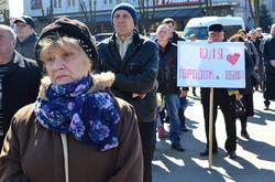 Учасники зустрічі з Юлією Тимошенко