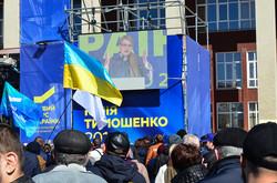Юлія Тимошенко від час виступу