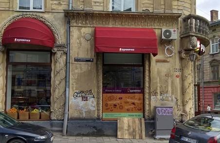 Аптеку на Грушевського, яку знищили створенням супермаркету, повернуть