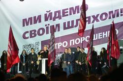 Як у Львові Нацкорпус пікетував виступ Порошенка (ФОТО)
