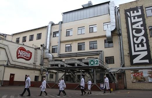 Виконком ЛМР погодився на реконструкцію фабрики «Світоч»